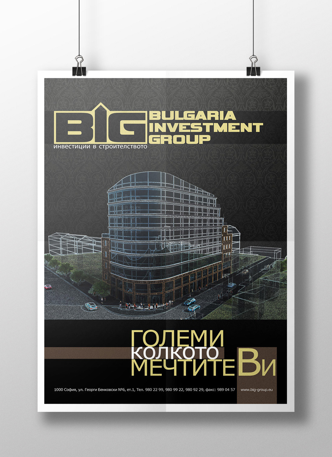05_big-print_advertisment_02