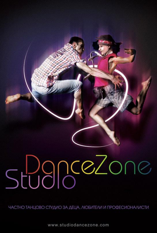 10_studiodancezone-flyer_02