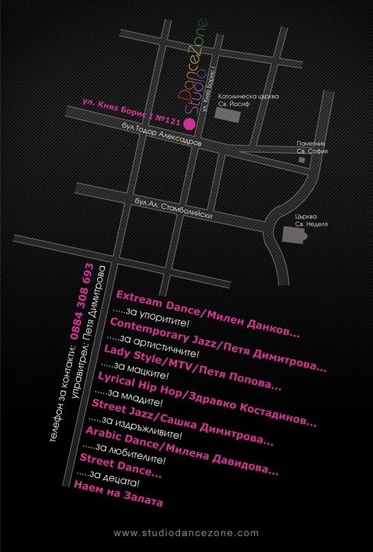 10_studiodancezone-flyer_03