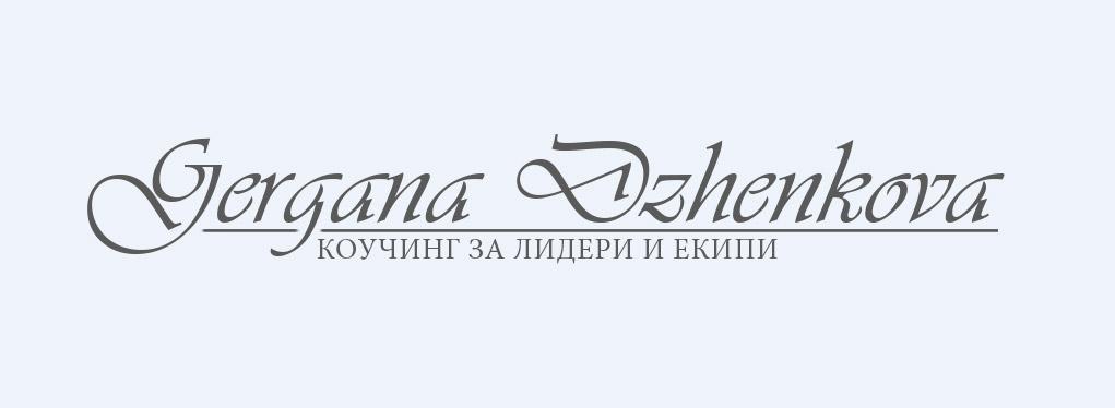 Gergana_Dzhenkova_01