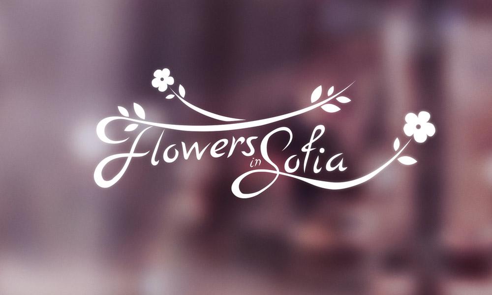 Flowers in Sofia