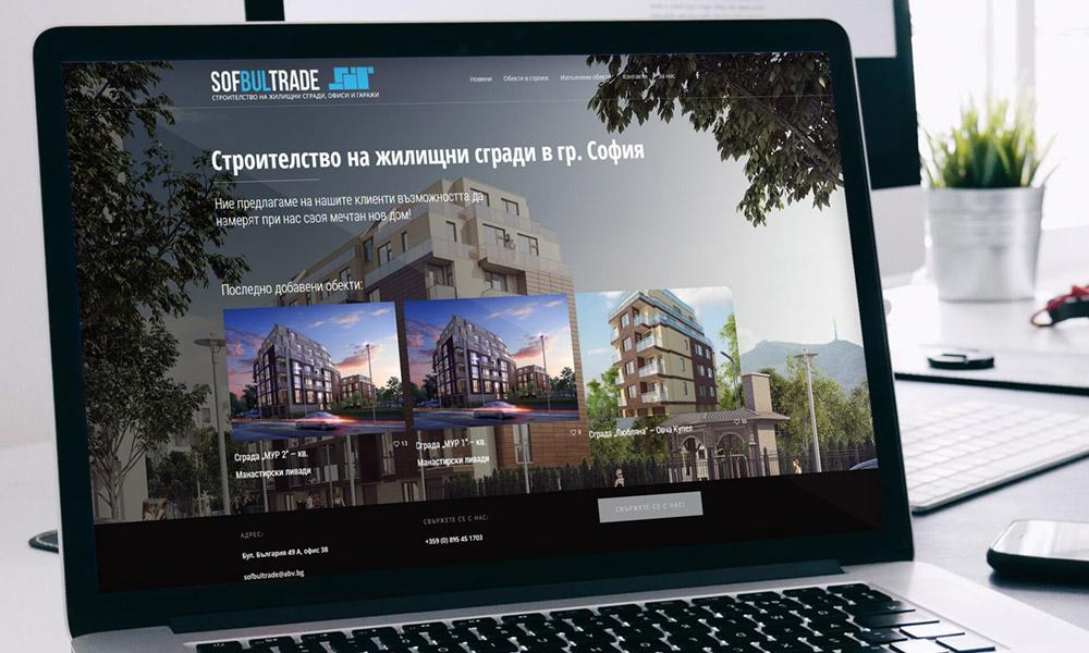 Sofbultrade Website